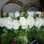 Продам свадебные кольца на авто, Челябинск