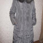 Пуховик-пальто в отличном состоянии, 46-48, Челябинск