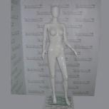 Манекен женский 175см,  белый глянец, j04/white, Челябинск