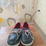 Продам туфли подростковые, сине-красные, натуральная кожа, Челябинск