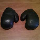 Перчатки боксёрские кожа. СССР, Челябинск