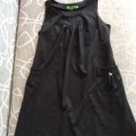 Одежда для беременных, Челябинск