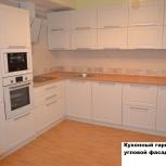 Кухонный гарнитур, Челябинск