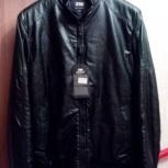 Куртка мужская, Челябинск