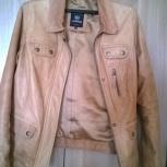 Продам куртку ., Челябинск