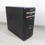 Компьютер для учебы, Челябинск