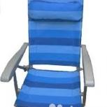 Шезлонг-кресло складной для дачи и пикников, Челябинск