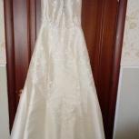 Свадебное платье, Челябинск
