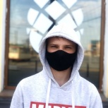 Защитная маска, Челябинск
