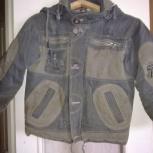 Демисезонная куртка на мальчика, Челябинск