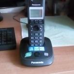 Телефон, Челябинск