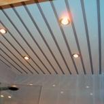 Потолки реечные по выгодной цене с доставкой, Челябинск