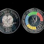 Монеты папуа Новой Гвинеи, Челябинск