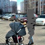 Коляска, Челябинск