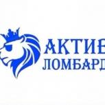 Скупка и продажа Техники, Меховых изделий, Челябинск