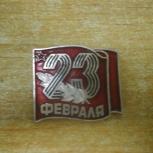 Значок 23 февраля, Челябинск