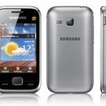Samsung-Champ-Deluxe-Duos-C3312, Челябинск