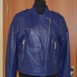 Женская кожаная куртка L, Челябинск