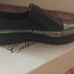 женские туфли, Челябинск