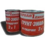 Грунт эмаль 3 в 1 Первая линия!, Челябинск