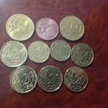 Набор монет Германия-Финляндия, Челябинск