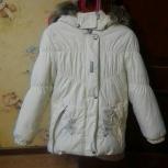 Куртка зимняя, Челябинск
