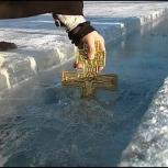 Праздник в честь Крещения Господня, Челябинск