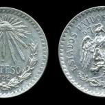 Набор монет мексика для нумизмата продам, Челябинск