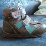 Ботиночки для мальчика, р. 25 (по стельке 16.5 см), Челябинск