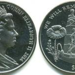 Монета Британских Виргинских островов 2014г, Челябинск