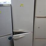 Холодильник stinol No frost 180 см доставка гарантия, Челябинск