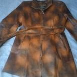 Куртка женская- кожа, Челябинск