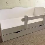 Кровать детская с ящиками для белья и бортом, Челябинск
