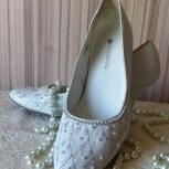Счастливые свадебные туфли р.37, Челябинск