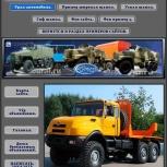 Создание сайта, продвижение,оптимизация,сопровождение,наполнение., Челябинск