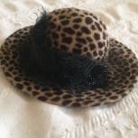 Элегантная шляпа, Челябинск