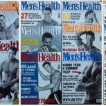 Журналы Men's Health 2000 - 2005 годы, Челябинск