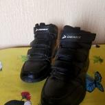 Демисезонные ботинки для мальчика 37-38 размер, Челябинск