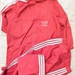Костюм Adidas Ветрозащитный СССР 1984, Челябинск