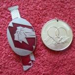 Эмблемы родом из 80-х ( металл), Челябинск