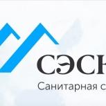 Предлагаем услуги дезинфекции, демеркуризации и дератизации, Челябинск