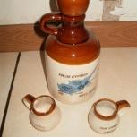 Набор винный из Кипра с любовью, Челябинск