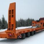 Аренда Трала 50 тонн, Челябинск