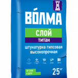 «волма-Слой Титан», Челябинск