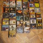 коллекция фильмов и игр, Челябинск