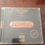 CD тяжелая музыка, Челябинск