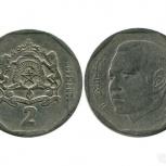 Монета 2 дирхама Марокко 2002г с портретом, Челябинск