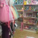 Детский магазин, Челябинск