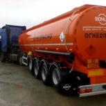Услуги бензовоза 32 м3,доставка гсм, дт, Челябинск