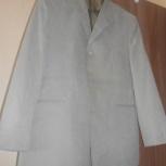 пиджак светло-бежевый, Челябинск